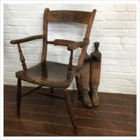 Vintage Scroll Back Farmhouse Carver Chair
