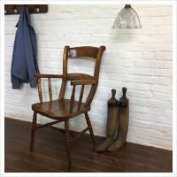 Vintage Farmhouse Carver Chair